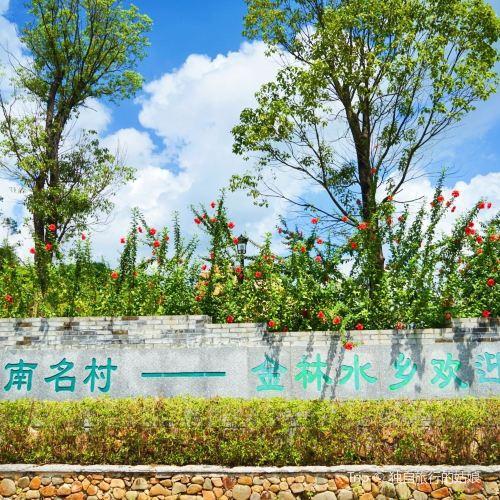 Jinlin Shuixiang