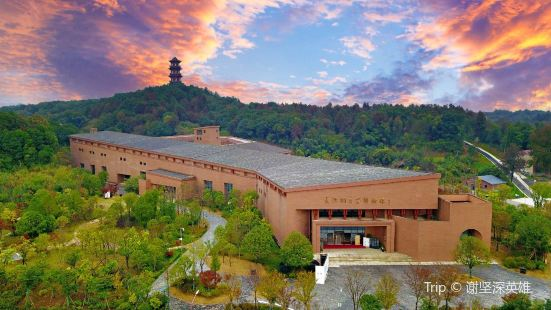 銅官窯博物館