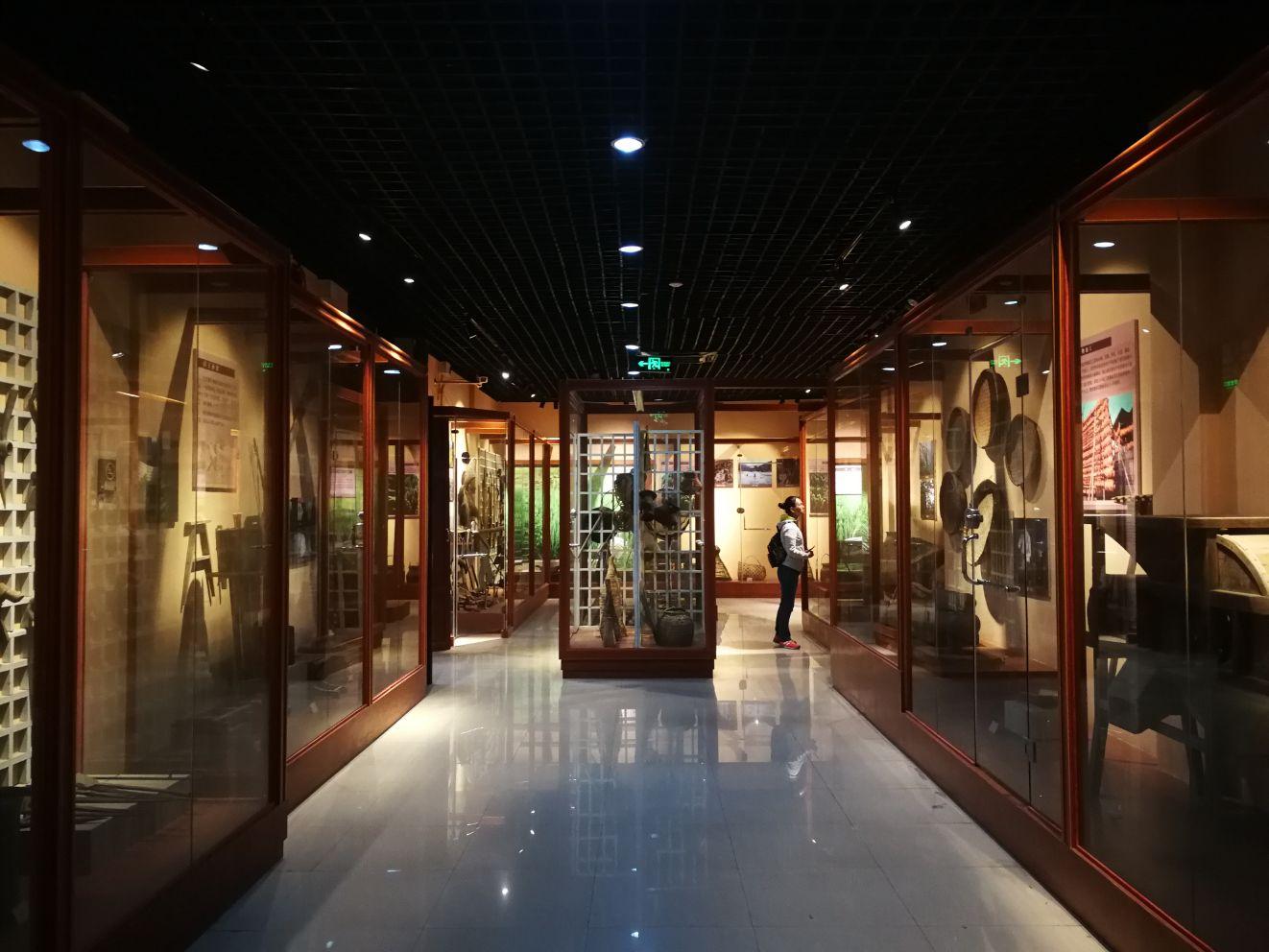Sanjiang Dongzu Zizhixian Museum