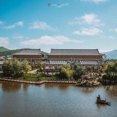 장고봉 사건 기념관 여행 사진