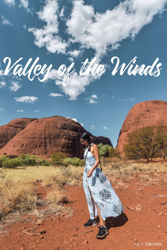 Valley of the Winds