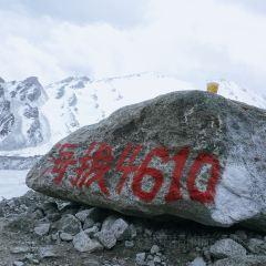 Mengke Glacier User Photo