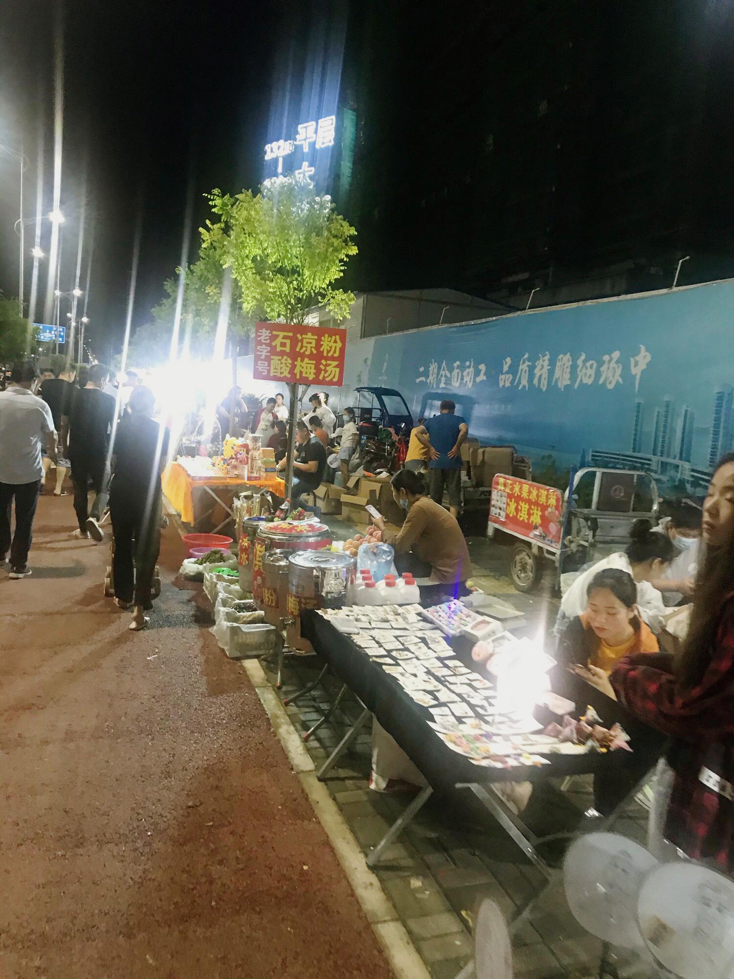 Huangchuan Chengxiang Guihua Exhibition hall