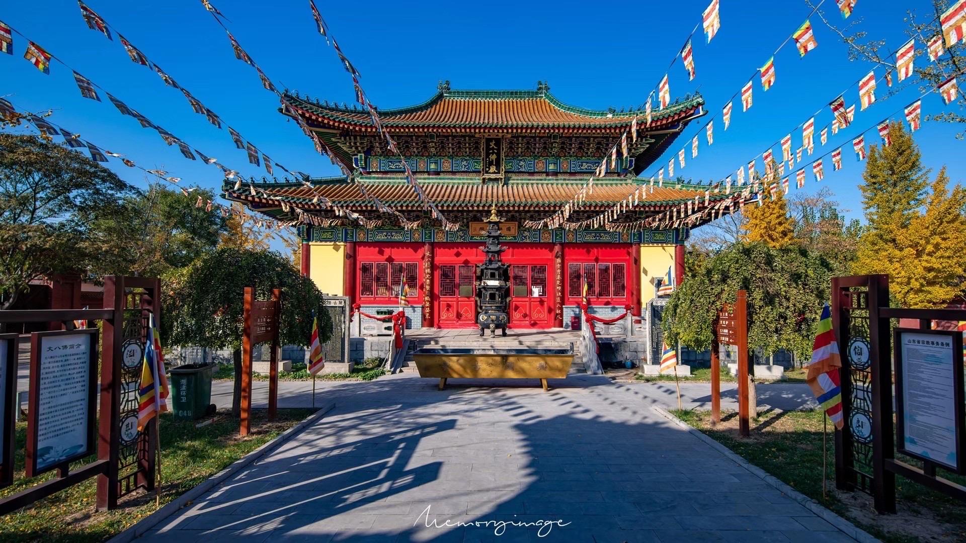 Xingguo Temple