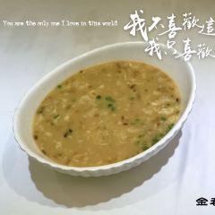 金春禧(世茂國際廣場店)用戶圖片