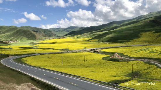 甘南藏族自治州博物館