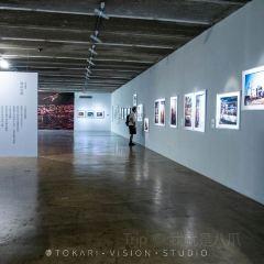 Three Shadows Photography Art Centre User Photo