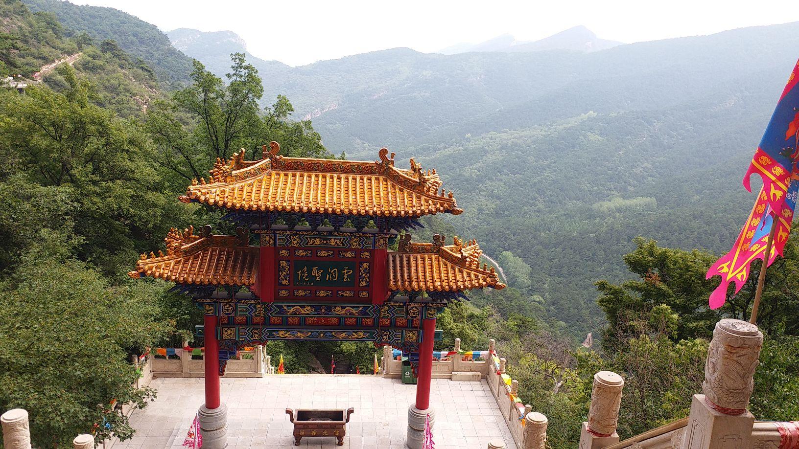 龍泉國家森林公園
