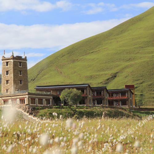 Gonggazong Manor Hotel