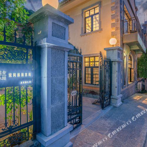 Lanshe weiyuan purple pottery art inn