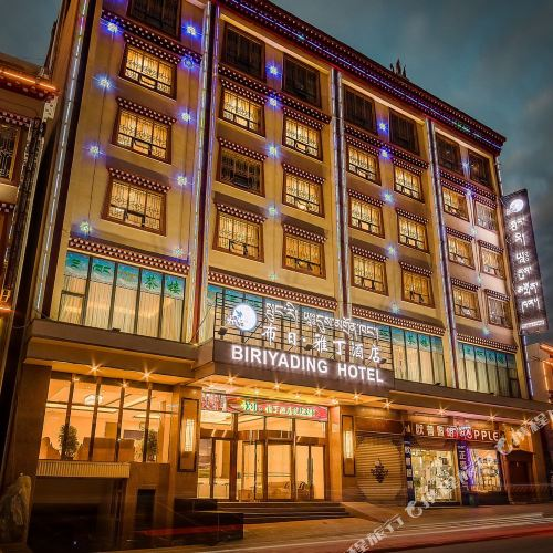 Biriyading Hotel