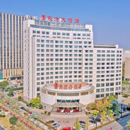 東方大酒店(衢州西區店)