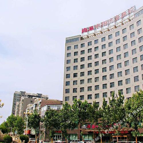 Shangquan Zhongzhou Business Hotel
