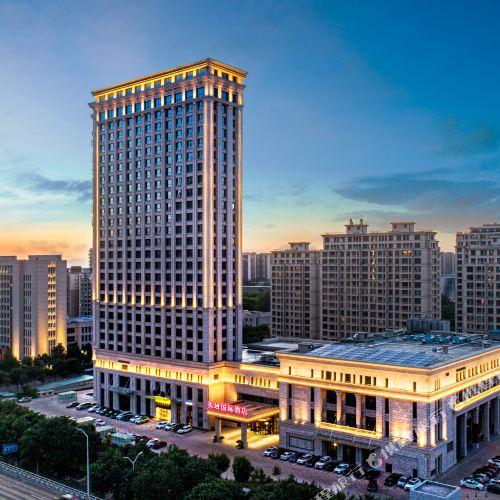 晉中美域國際酒店