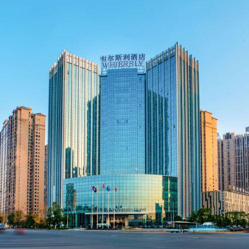 Whiersly Hotel Changsha xian