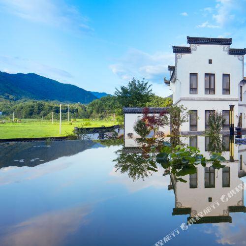 黃山涵田度假酒店