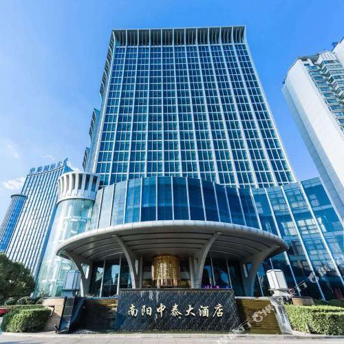 Zhongtai Plaza Nanyang