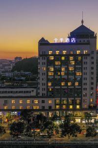 中国 建甌 ホテルを宿泊予約【2021のおすすめ30軒】 | Trip.com