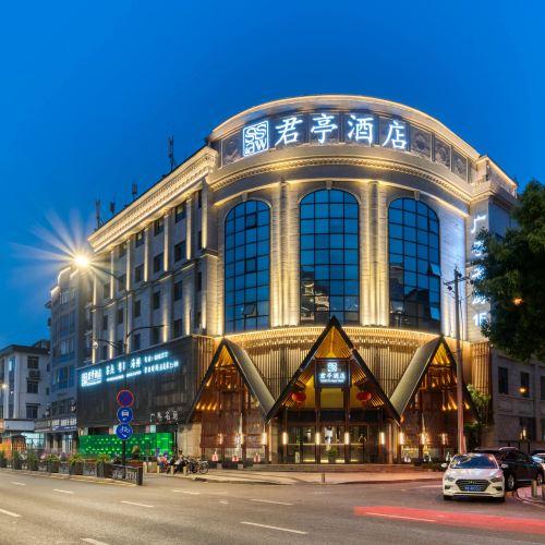 杭州臨安君亭酒店