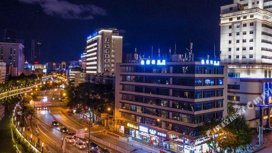 昆明棲悦酒店