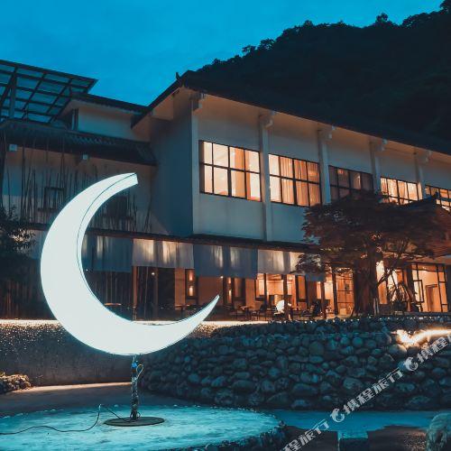 Tongqu Yinquan Hot Spring Resort