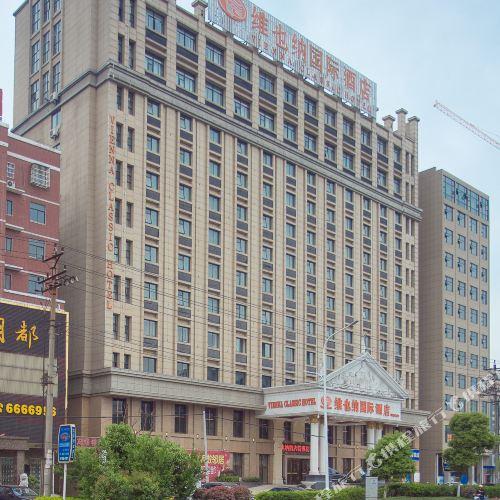 維也納酒店(桐城同康路店)