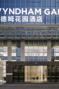 Hotel Dekat Aeon Mall Wuhan Trip Com