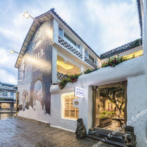 Fengxue Gucheng Art Garden Inn