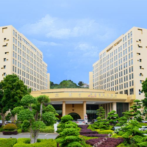 十堰世紀百強武當雅閣國際大酒店