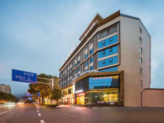 Love City Boya Hotel Reviews For 4 Star Hotels In Xichang Trip Com