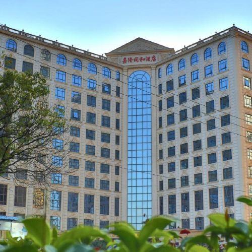 Jalon Tonghe Hotel
