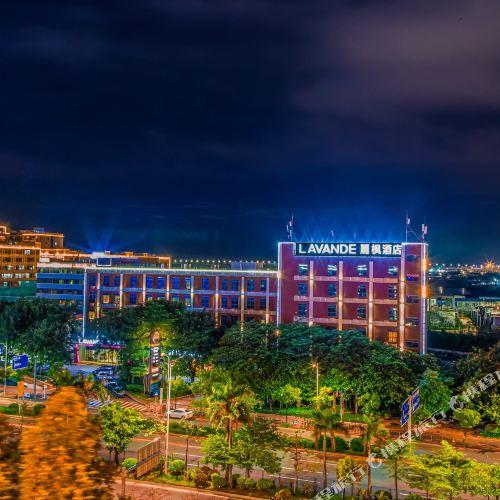 라벤더 호텔 선전 공항신터미널점