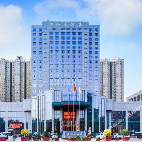 Hongtong Hotel