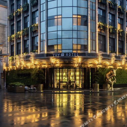 潮州御酒店