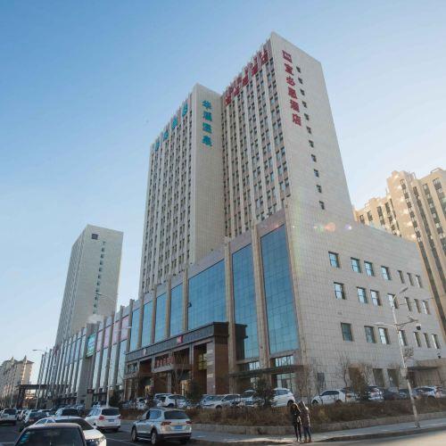 Ibis Hotel (Daqing Haofang)