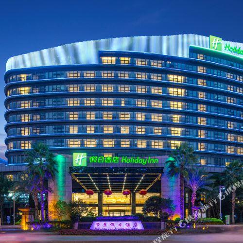 Holiday Inn Ningde Dijing