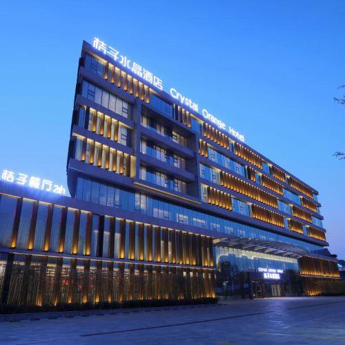 Crystal Orange Hotel (Jining Yinlongwan)