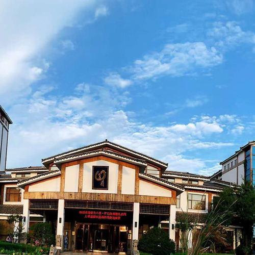 Guantang Hot Spring (International) Resort