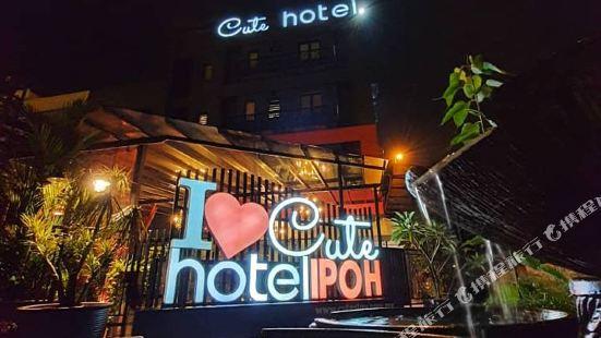 怡保可愛酒店及旅館