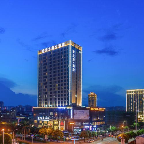 Meng Zhi Yuan Hotel