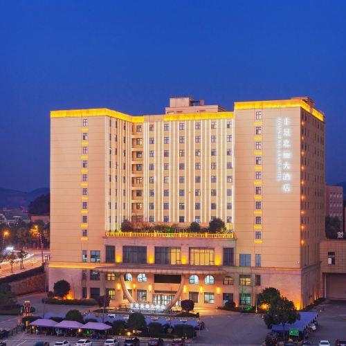 Foison Jewel Grand Hotel