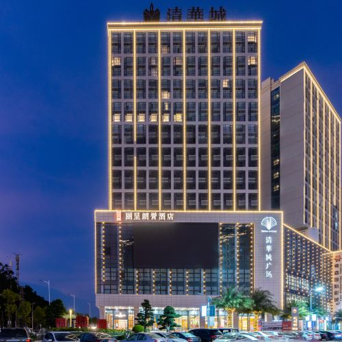 Rezen Longuu Hotel