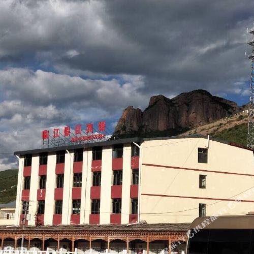 Langmusi Linjiang holiday inn