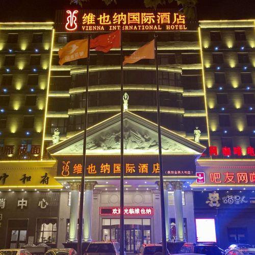 Vienna International Hotel (Sanhe Yanjiao Jinyan Street)
