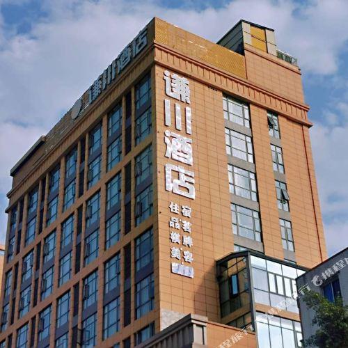 Qianchuan Hotel