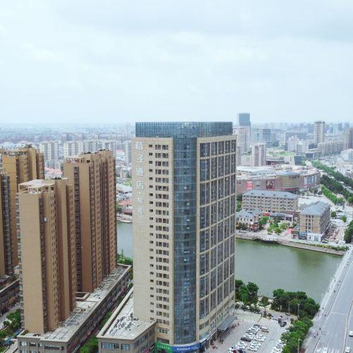 Orange Hotel (Suqian Baolong Plaza)