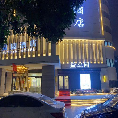 Hebi Yunling Hotel