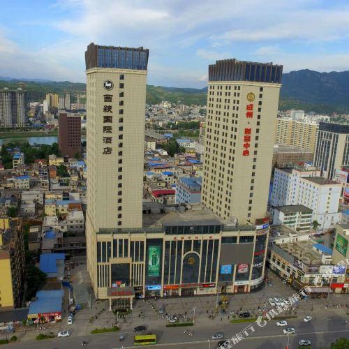 Xixia International Hotel