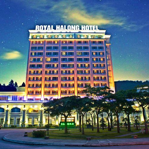 皇家下龍飯店