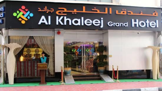Al khaleej grand hotel 3 оаэ дубай купить дом в Рас-Аль-Хайма Хор Хваир